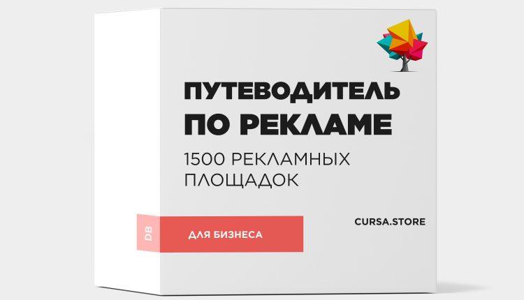 Коробки для сайта новые для светлого сайта красные элементы копия
